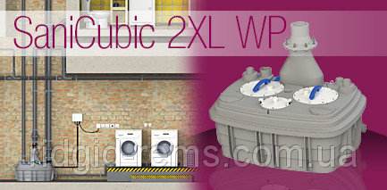 Sanicubic 2 XL канализационная двухнасосная станция, зображення 1