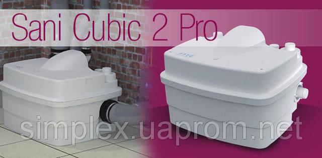 Sanicubic 2 Pro SFA, зображення 1