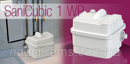 Sanicubic 1 WP - канализационная насосная станция, зображення 1