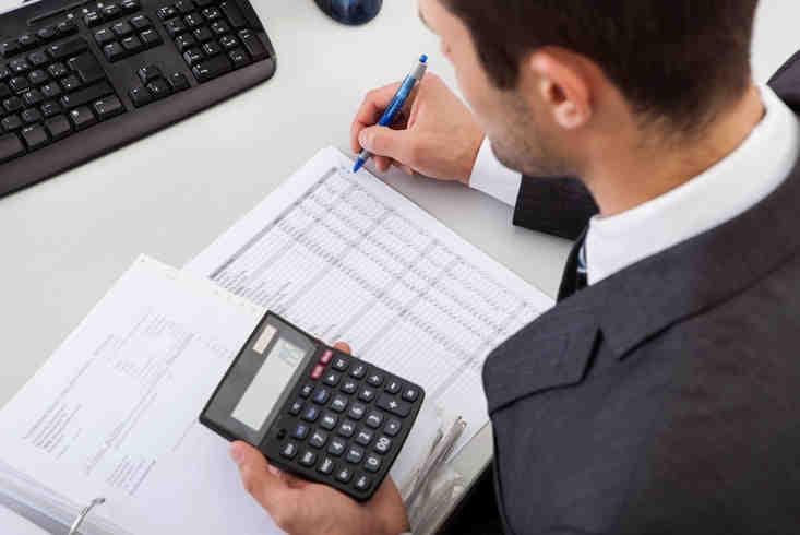 Головний бухгалтер Аудиторського відділу, зображення 1