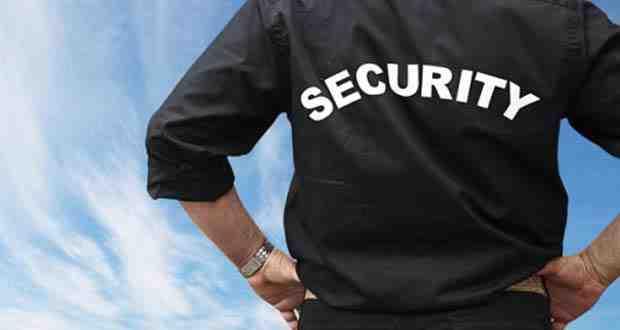 Охранники, зображення 1
