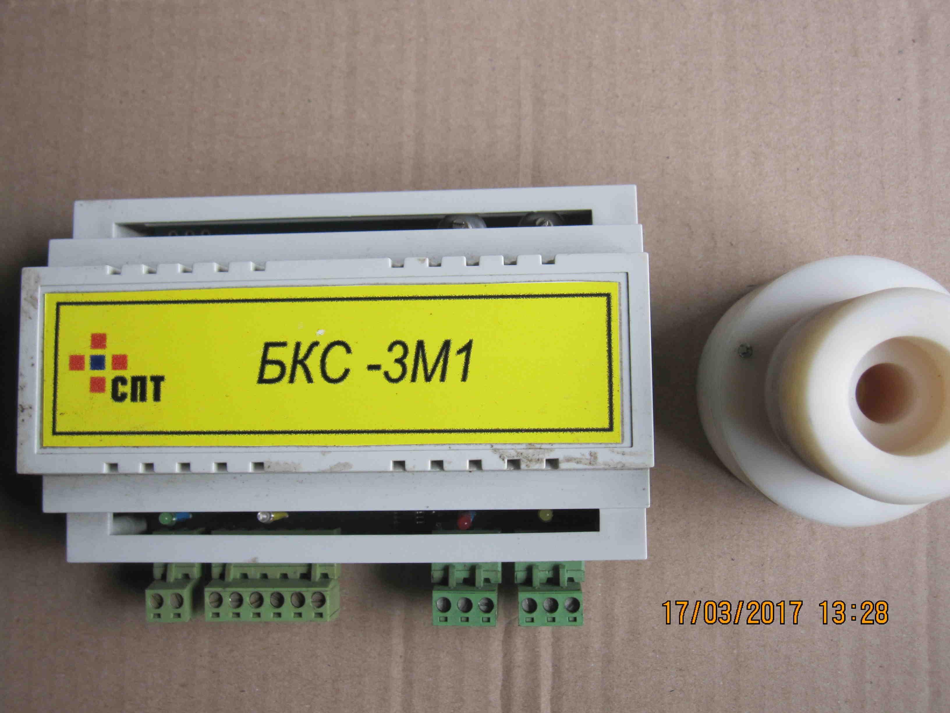 Датчик уровня БКС-3М1, зображення 1