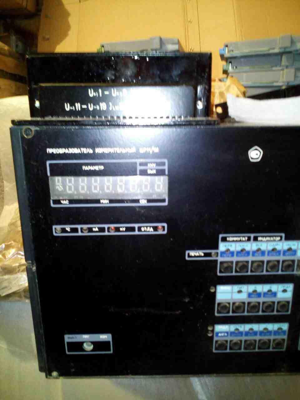 Ш711И - Преобразователь измерительный цифровой, фото 1
