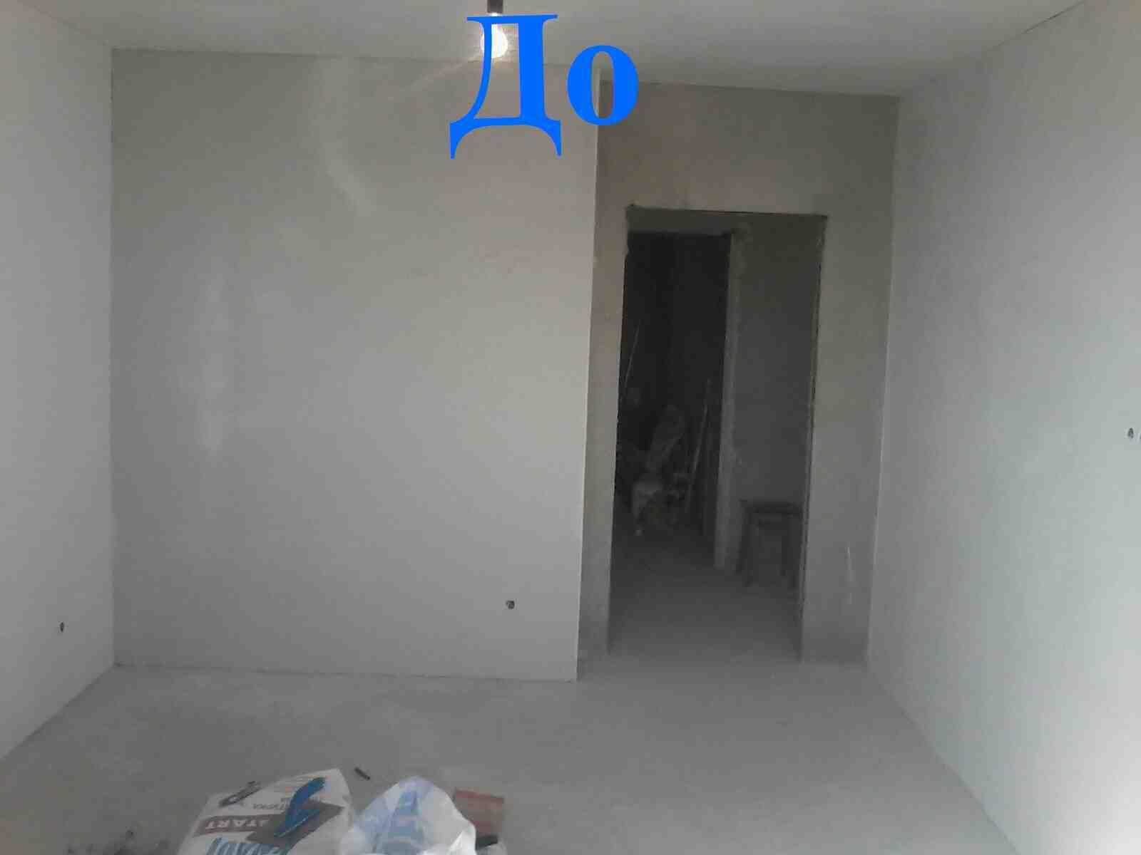 Ремонтні роботи квартир, зображення 1