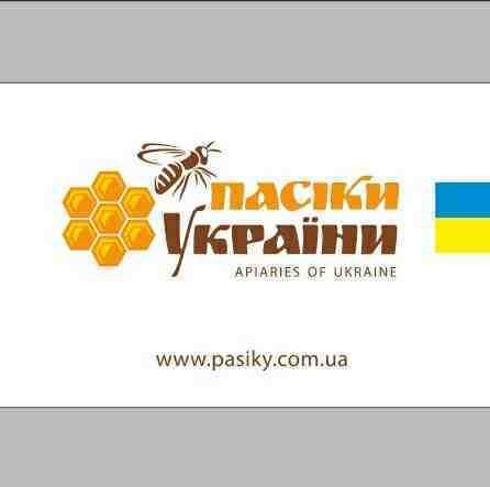 Пасіки України Продаємо мед, пилок, прополіс, зображення 1