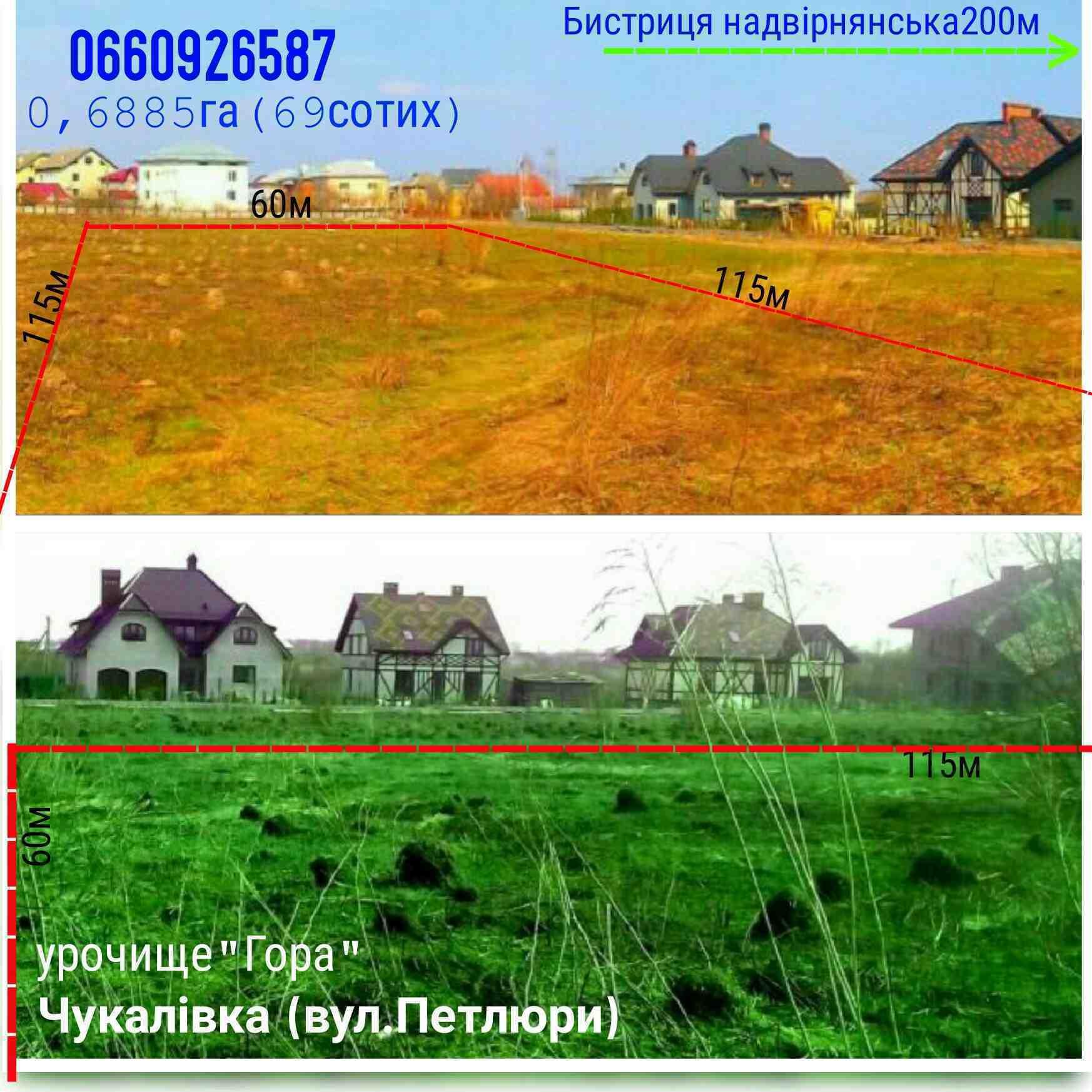 Земельна ділянка під Івано-Франківськом обмін продаж, зображення 1