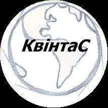 ООО «КВИНТАС» г. Никополь реализует краны башенные и комплектующие КБ-408.21; КБМ-401П; КБ-403, зображення 1