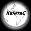 ООО «КВИНТАС» г. Никополь реализует краны башенные и комплектующие КБ-408.21; КБМ-401П; КБ-403
