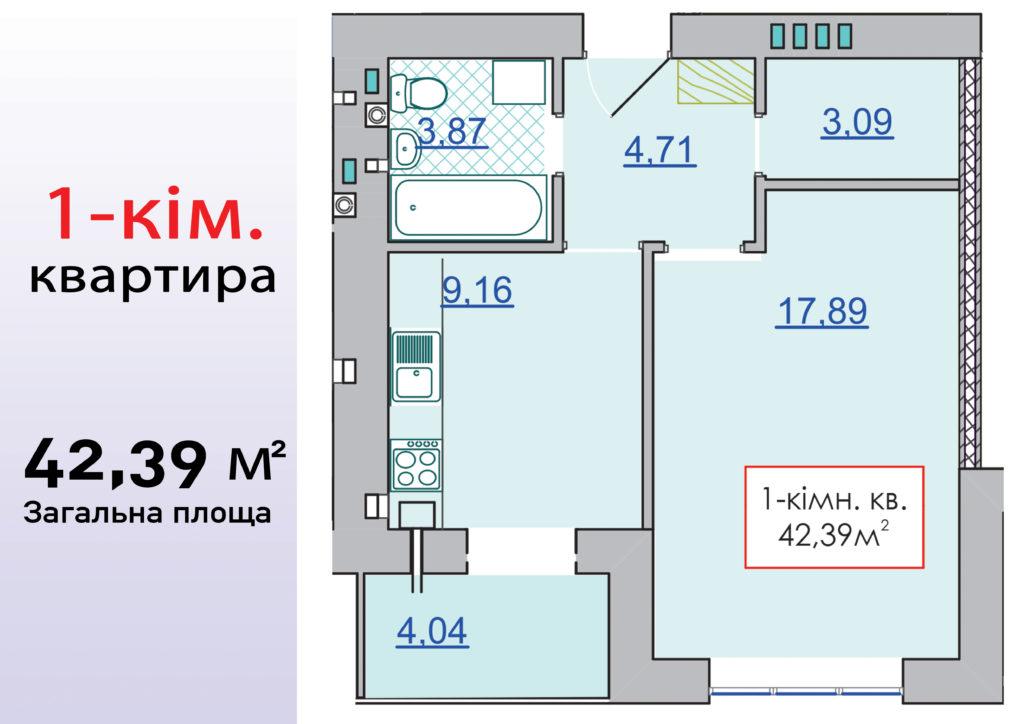 Квартири в новобудовах від забудівника в Кварталах Левада, зображення 1