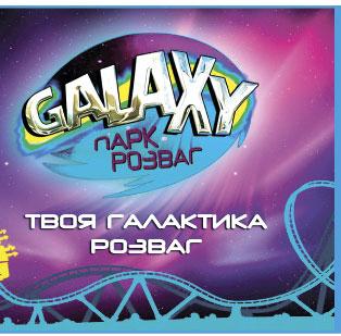 Работа інструктора и операторы , кассиры атракционов парк Галактика, зображення 1