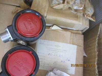 Приемник давления ЭДД-45К, зображення 1