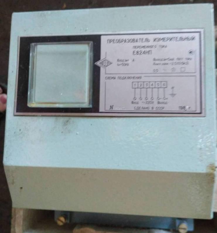 Преобразователь измерительный переменного тока Е 824, зображення 1