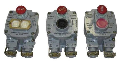 Пост взрывозащищенный кнопочный ПВК-24 ХЛ1, зображення 1