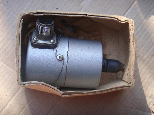 Стоп устройство СУ-1-24В МН, зображення 1