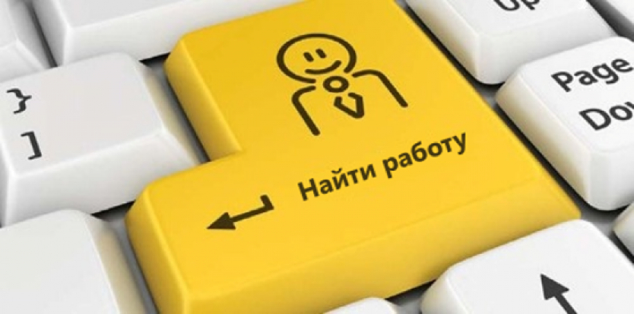 Робота в Польщі: прямий роботодавець, зображення 1
