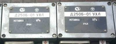 Датчик-реле давления Д250Б-01, Д250Б-02, зображення 1
