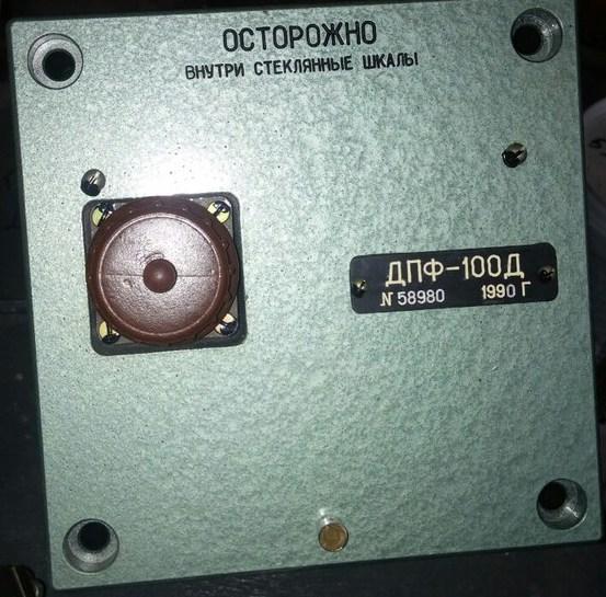 Датчик ДПФ -100Д на 1000 об., зображення 1