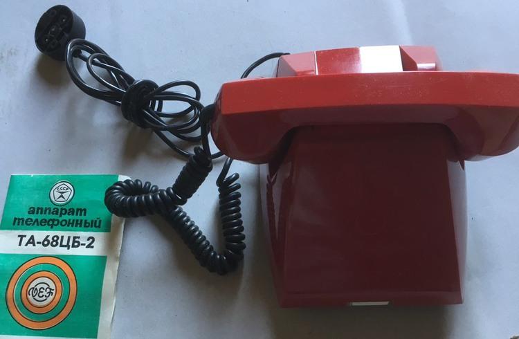 Телефон ТА-68цб-2, ТА-68цб-3ш, зображення 1