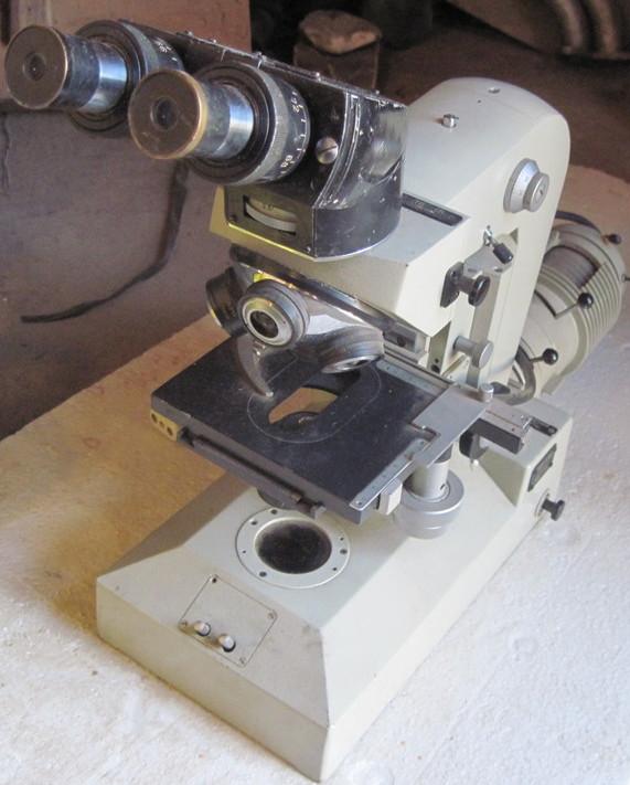 Микроскоп МБИ-11, зображення 1