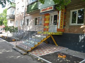 Интернет-магазин обоев Svitshpaler, зображення 1