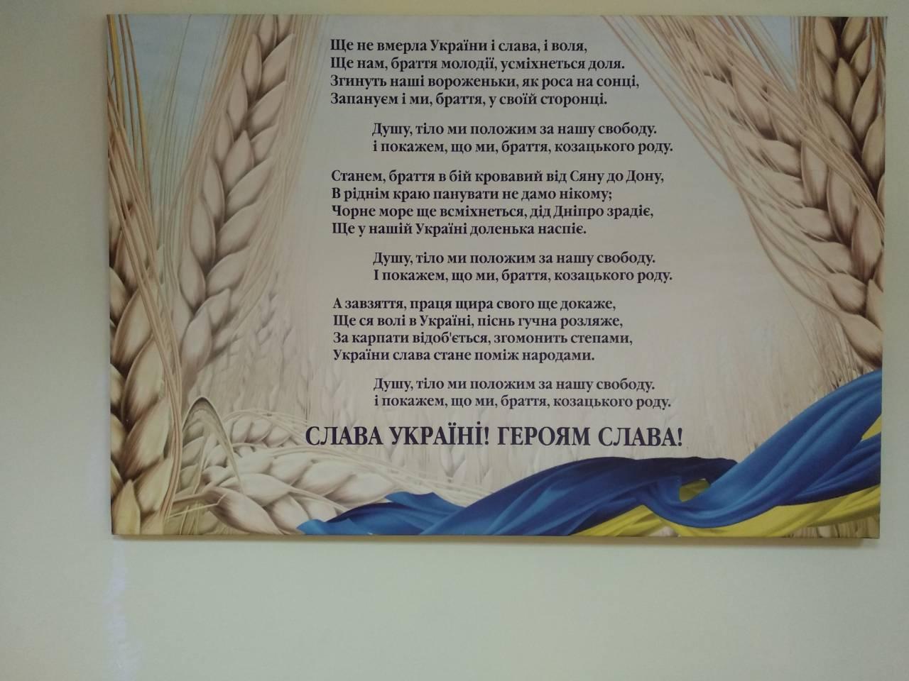 OBYAVA.ua: знайомства онлайн в Україні