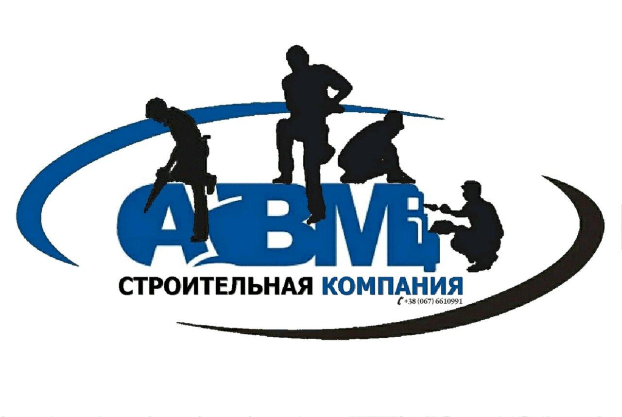 Инженерные коммуникации, строительство ремонт, реконструкция, демонтаж..., зображення 1